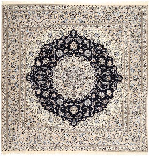 Nain 6La Habibian Alfombra 257X260 Oriental Hecha A Mano Cuadrada Gris Claro/Gris Oscuro Grande (Lana/Seda, Persia/Irán)