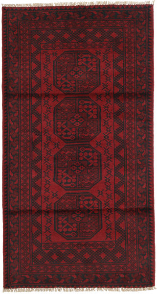 Afghan Alfombra 101X192 Oriental Hecha A Mano Rojo Oscuro/Marrón Oscuro (Lana, Afganistán)