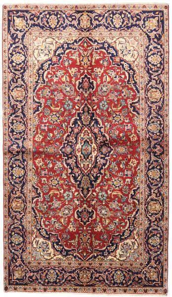 Keshan Alfombra 140X245 Oriental Hecha A Mano Rojo Oscuro/Púrpura Oscuro (Lana, Persia/Irán)