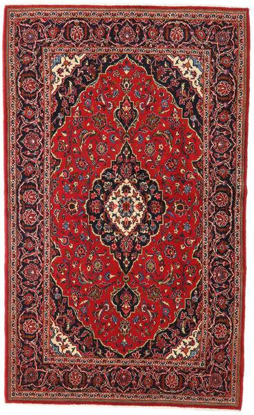 Keshan Alfombra 135X230 Oriental Hecha A Mano Rojo Oscuro/Marrón Oscuro (Lana, Persia/Irán)