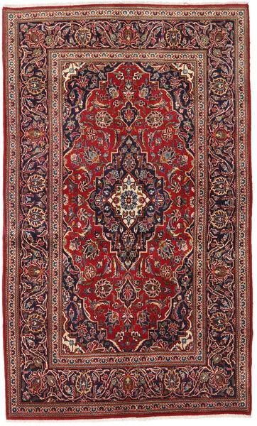 Keshan Alfombra 130X220 Oriental Hecha A Mano Rojo Oscuro/Azul Oscuro (Lana, Persia/Irán)