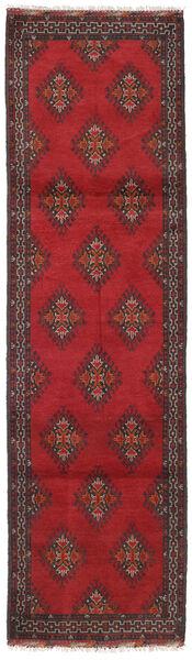 Afghan Alfombra 82X292 Oriental Hecha A Mano Rojo Oscuro/Gris Oscuro (Lana, Afganistán)