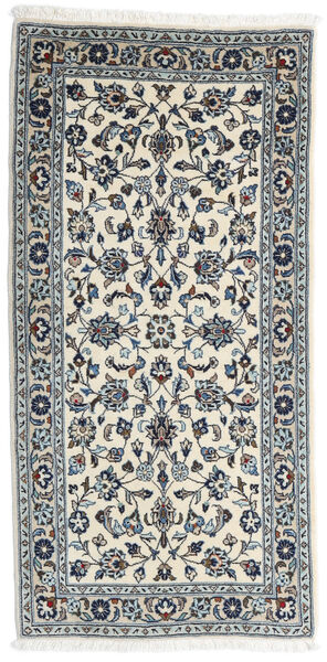 Keshan Alfombra 70X141 Oriental Hecha A Mano Gris Oscuro/Gris Claro/Beige (Lana, Persia/Irán)