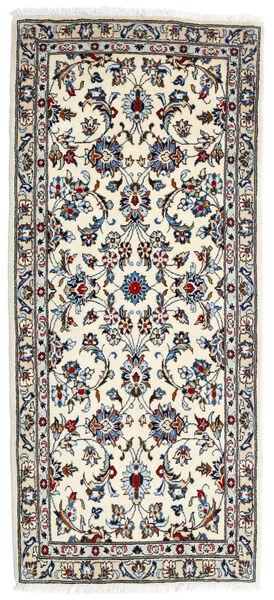Keshan Alfombra 70X160 Oriental Hecha A Mano Beige/Gris Oscuro (Lana, Persia/Irán)