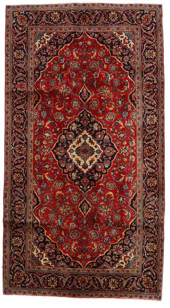 Keshan Alfombra 145X272 Oriental Hecha A Mano Rojo Oscuro/Marrón Oscuro (Lana, Persia/Irán)