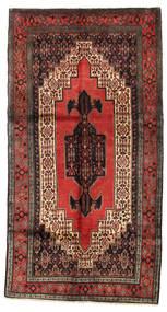 Senneh Alfombra 154X290 Oriental Hecha A Mano Rojo Oscuro/Marrón Oscuro (Lana, Persia/Irán)