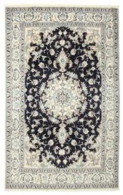Nain Alfombra 190X305 Oriental Hecha A Mano (Lana/Seda, Persia/Irán)