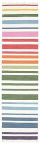 Rainbow Stripe - Blanco Alfombra 80X300 Moderna Tejida A Mano Blanco/Crema (Algodón, India)
