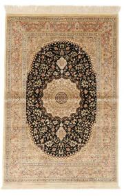 Ghom De Seda Firmada: Ghom Javadi Alfombra 99X147 Oriental Hecha A Mano Beige/Beige Oscuro (Seda, Persia/Irán)