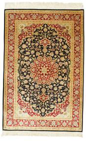 Ghom De Seda Firmada: Ghom Ahmadi Alfombra 98X148 Oriental Hecha A Mano Beige Oscuro/Marrón (Seda, Persia/Irán)
