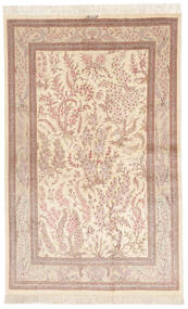 Ghom De Seda Firmada: Ghom Motevasel Alfombra 123X197 Oriental Hecha A Mano Beige/Rosa Claro (Seda, Persia/Irán)