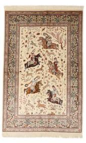 Ghom De Seda Firmada: Sharifi Alfombra 130X200 Oriental Hecha A Mano Beige/Marrón (Seda, Persia/Irán)