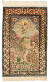 Isfahan Figurativa/Gráfica Firmada: Haghighi Alfombra 163X230 Oriental Hecha A Mano Marrón/Beige (Lana/Seda, Persia/Irán)