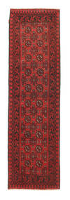 Afghan Alfombra 78X274 Oriental Hecha A Mano Rojo Oscuro/Óxido/Roja (Lana, Afganistán)