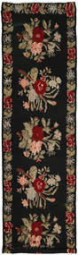 Kilim Rose Alfombra 146X537 Oriental Tejida A Mano Negro/Marrón Claro (Lana, Moldavia)