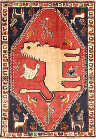 Gashgai Alfombra 125X177 Oriental Hecha A Mano Púrpura Oscuro/Rojo Oscuro (Lana, Persia/Irán)