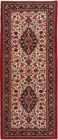 Ghom Sherkat Farsh Alfombra 84X205 Oriental Hecha A Mano Rojo Oscuro/Marrón Oscuro (Lana, Persia/Irán)