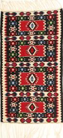 Kilim Fars Alfombra 95X183 Oriental Tejida A Mano Beige/Negro (Lana, Persia/Irán)