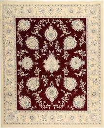 Nain 9La Sherkat Farsh Alfombra 248X305 Oriental Hecha A Mano Beige/Gris Claro (Lana, Persia/Irán)