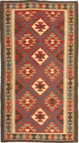 Kilim Maimane Alfombra 100X190 Oriental Tejida A Mano Marrón Claro/Roja (Lana, Afganistán)