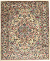 Keshan Sherkat Farsh Alfombra 246X300 Oriental Hecha A Mano Marrón Claro/Gris Claro (Lana, Persia/Irán)