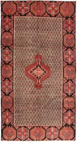 Koliai Alfombra 139X262 Oriental Hecha A Mano Rojo Oscuro/Marrón Oscuro (Lana, Persia/Irán)
