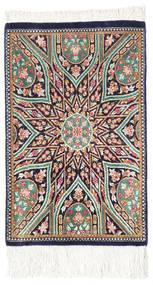 Ghom De Seda Alfombra 30X40 Oriental Hecha A Mano Negro/Gris Claro (Seda, Persia/Irán)
