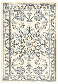 Nain Alfombra 60X90 Oriental Hecha A Mano Beige/Gris Claro (Lana, Persia/Irán)