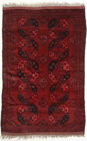 Afghan Khal Mohammadi Alfombra 149X225 Oriental Hecha A Mano Rojo Oscuro (Lana, Afganistán)