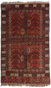 Afghan Khal Mohammadi Alfombra 129X214 Oriental Hecha A Mano Rojo Oscuro/Marrón Oscuro (Lana, Afganistán)
