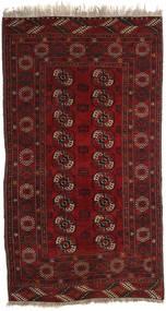 Afghan Khal Mohammadi Alfombra 115X209 Oriental Hecha A Mano Rojo Oscuro (Lana, Afganistán)