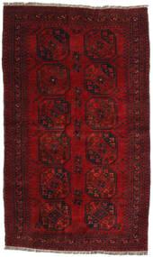Afghan Khal Mohammadi Alfombra 121X202 Oriental Hecha A Mano Rojo Oscuro/Roja (Lana, Afganistán)