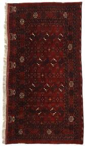 Afghan Khal Mohammadi Alfombra 96X187 Oriental Hecha A Mano Marrón Oscuro/Rojo Oscuro (Lana, Afganistán)