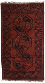Afghan Khal Mohammadi Alfombra 116X210 Oriental Hecha A Mano Rojo Oscuro (Lana, Afganistán)