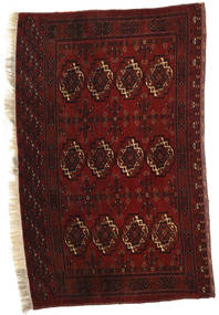 Afghan Khal Mohammadi Alfombra 106X160 Oriental Hecha A Mano Rojo Oscuro/Marrón Oscuro (Lana, Afganistán)