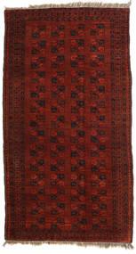 Afghan Khal Mohammadi Alfombra 117X216 Oriental Hecha A Mano Rojo Oscuro (Lana, Afganistán)