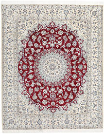 Nain 9La Alfombra 204X255 Oriental Hecha A Mano Gris Claro/Blanco/Crema (Lana/Seda, Persia/Irán)