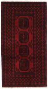Afghan Alfombra 100X189 Oriental Hecha A Mano Rojo Oscuro (Lana, Afganistán)