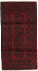 Afghan Alfombra 98X190 Oriental Hecha A Mano Rojo Oscuro/Marrón Oscuro (Lana, Afganistán)