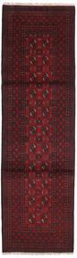 Afghan Alfombra 79X273 Oriental Hecha A Mano Rojo Oscuro/Marrón Oscuro (Lana, Afganistán)