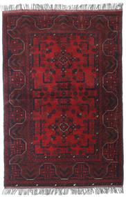 Afghan Khal Mohammadi Alfombra 99X146 Oriental Hecha A Mano Rojo Oscuro/Marrón Oscuro (Lana, Afganistán)