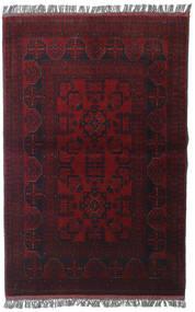 Afghan Khal Mohammadi Alfombra 97X151 Oriental Hecha A Mano Rojo Oscuro (Lana, Afganistán)