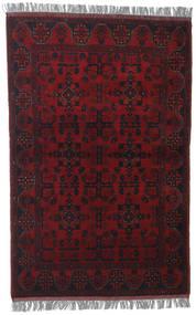 Afghan Khal Mohammadi Alfombra 100X150 Oriental Hecha A Mano (Lana, Afganistán)