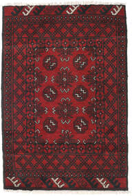 Afghan Alfombra 78X115 Oriental Hecha A Mano Rojo Oscuro/Negro (Lana, Afganistán)