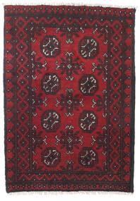 Afghan Alfombra 76X107 Oriental Hecha A Mano Rojo Oscuro/Púrpura Oscuro/Marrón Oscuro (Lana, Afganistán)