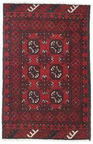 Afghan Alfombra 77X117 Oriental Hecha A Mano Rojo Oscuro/Negro/Marrón Oscuro (Lana, Afganistán)