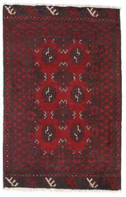 Afghan Alfombra 78X120 Oriental Hecha A Mano Rojo Oscuro/Negro/Marrón Oscuro (Lana, Afganistán)