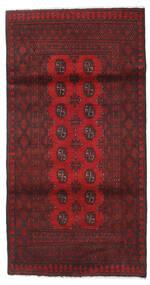 Afghan Alfombra 98X187 Oriental Hecha A Mano Rojo Oscuro/Marrón Oscuro (Lana, Afganistán)