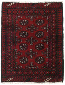 Afghan Alfombra 82X105 Oriental Hecha A Mano Marrón Oscuro/Rojo Oscuro (Lana, Afganistán)