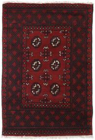Afghan Alfombra 78X110 Oriental Hecha A Mano Marrón Oscuro/Rojo Oscuro (Lana, Afganistán)